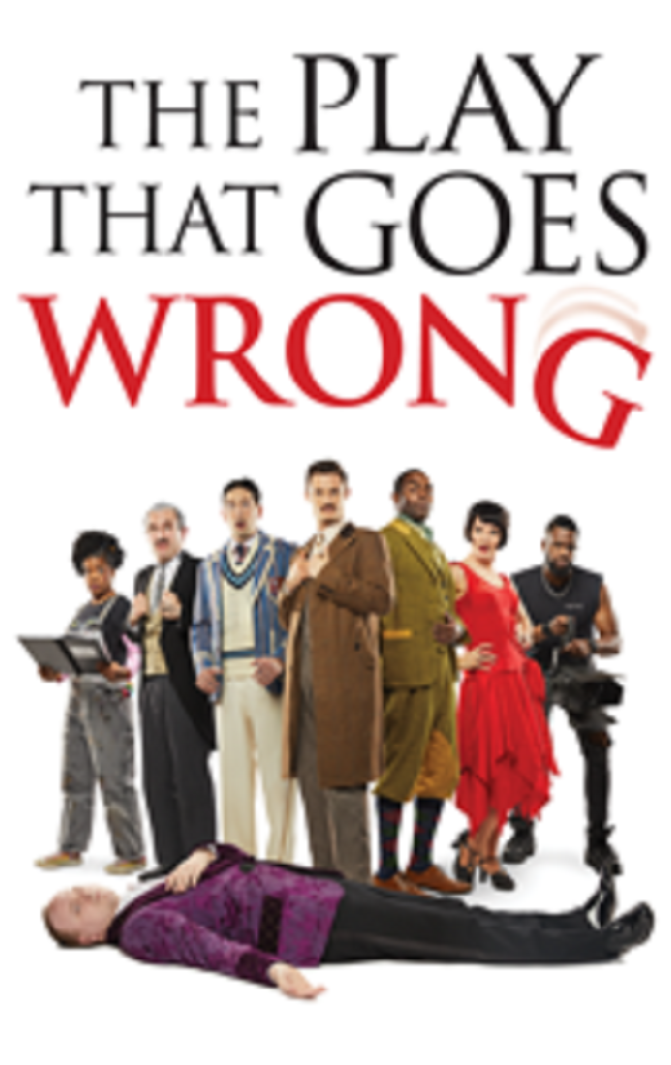 The Play That Goes Wrong Official Keyart